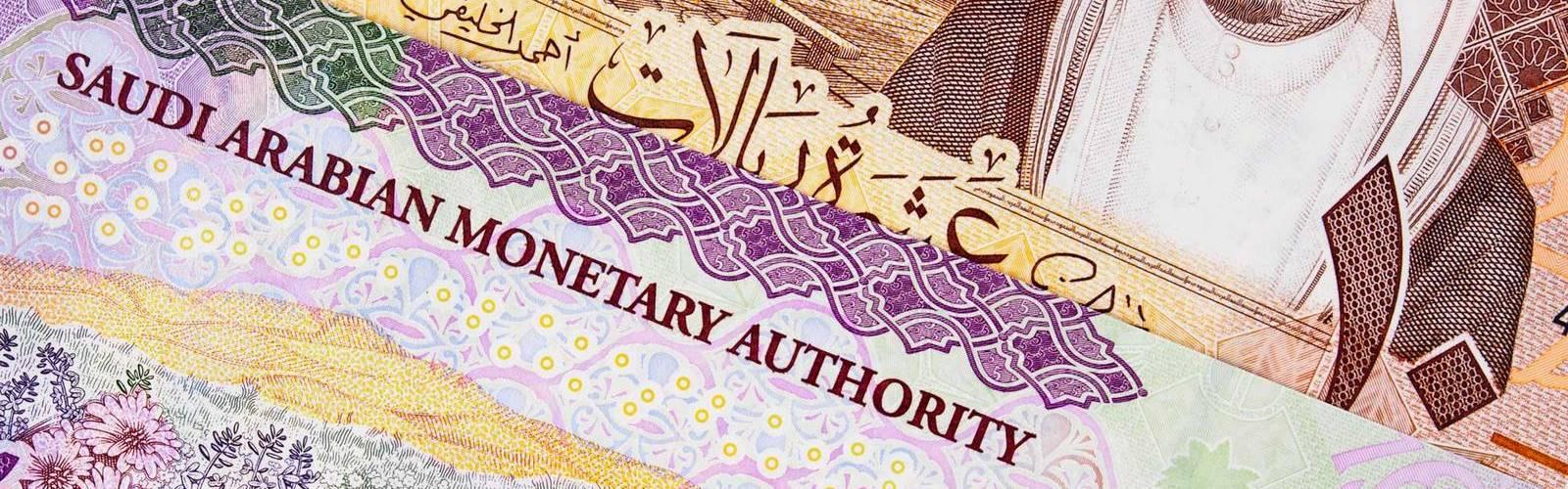 Buy Counterfeit Saudi Riyal online